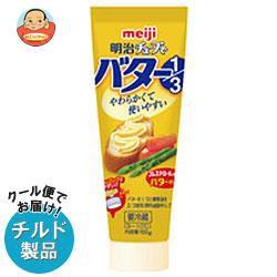 送料無料 【チルド(冷蔵)商品】 明治 チューブでバター1/3 160g×12本入