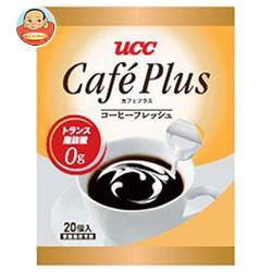 送料無料 UCC カフェプラス 4.5ml×20個×20袋入