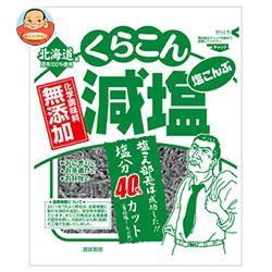 送料無料 【2ケースセット】 くらこん 無添加減塩 塩こんぶ 32g×20袋入×(2ケース)