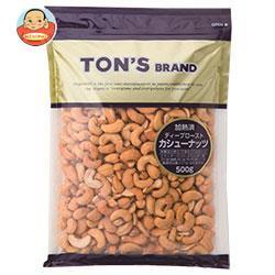 送料無料 【2ケースセット】 東洋ナッツ食品 トン 加熱済みカシューナッツ 500g×10袋入×(2ケース)