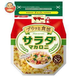 送料無料 【2ケースセット】 日清フーズ ママー サラダマカロニ 150g×12袋入×(2ケース)