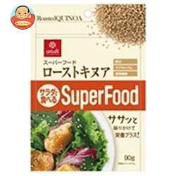 送料無料 【2ケースセット】 はくばく サラダと食べる スーパーフード ローストキヌア 90g×8袋入×(2ケース)
