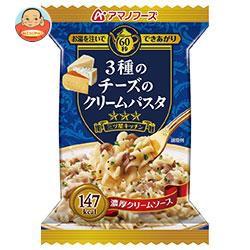 送料無料 アマノフーズ フリーズドライ 三ツ星キッチン 3種のチーズのクリームパスタ 4食×12箱入