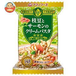 送料無料 アマノフーズ フリーズドライ 三ツ星キッチン 枝豆とサーモンの クリームパスタ 4食×12箱入