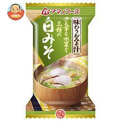 送料無料 アマノフーズ フリーズドライ 味わうおみそ汁 白みそ 10食×6箱入