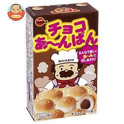 【送料無料】 ブルボン チョコあ〜んぱん 44g×10個入
