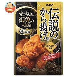 送料無料 【2ケースセット】 日本製粉 伝説のから揚げ粉 にんにく風味 100g×10袋入×(2ケース)