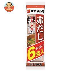 送料無料 【2ケースセット】 ハナマルキ 即席赤だし 6食×12袋入×(2ケース)