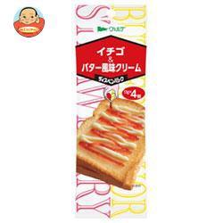 送料無料 アヲハタ ヴェルデ イチゴ&バター風味クリーム 13g×4×12袋入