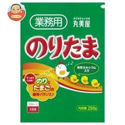 送料無料 【2袋セット】 丸美屋 のりたま(業務用) 250g×1袋入×(2袋)