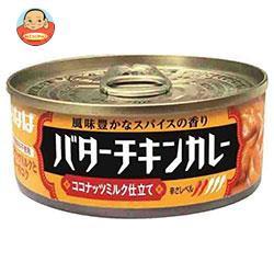 送料無料 【2ケースセット】 いなば食品 バターチキンカレー 115g缶×24個入×(2ケース)