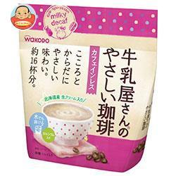 【送料無料】 和光堂 牛乳屋さんのやさしい珈琲 220g袋×12袋入