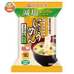 送料無料 アマノフーズ フリーズドライ にゅうめん 減塩まろやか鶏だし 4食×12箱入