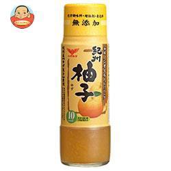 【送料無料】【2ケースセット】 ハグルマ 和風ノンオイルドレッシング 紀州柚子 200ml瓶×12本入×(2ケース)