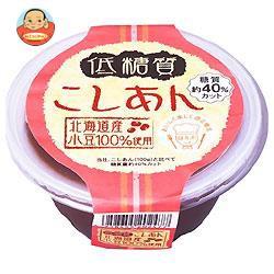 【送料無料】【2ケースセット】 遠藤製餡 低糖質 こしあん 200g×24個入×(2ケース)