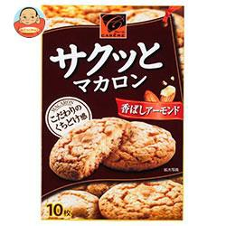 送料無料 【2ケースセット】 カバヤ サクッとマカロン 10枚×5箱入×(2ケース)