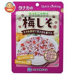 送料無料 【2ケースセット】田中食品ソフトふりかけ梅しそ28g×10袋入×(2ケース)