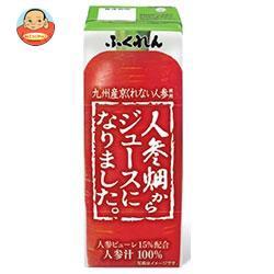 送料無料 【2ケースセット】 ふくれん 人参畑(京くれない)から ジュースになりました。 200ml紙パック×24本入×(2ケース)