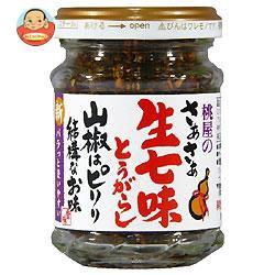 送料無料 【2ケースセット】 桃屋 さあさあ生七味とうがらし 山椒はピリリ結構なお味 55g瓶×12個入×(2ケース)