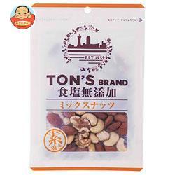 送料無料 【2ケースセット】 東洋ナッツ食品 トン 食塩無添加 ミックスナッツ 85g×10袋入×(2ケース)