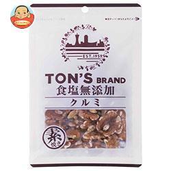 送料無料 東洋ナッツ食品 トン 食塩無添加 クルミ 90g×10袋入