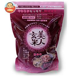 送料無料 オクモト 美人玄米(国産) 1kg×10袋入