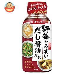 【送料無料】 ダイショー 野菜がうまい だし醤油だれ 170g×20本入
