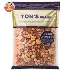 送料無料 東洋ナッツ食品 トン ミックスナッツ 500g×10袋入