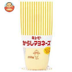 【送料無料】【2ケースセット】 キューピー からしマヨネーズ 200g×15袋入×(2ケース)