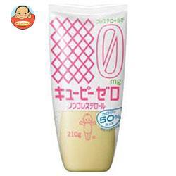 【送料無料】 キューピー ゼロ ノンコレステロール 210g×10袋入