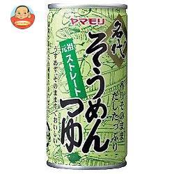 送料無料 ヤマモリ 名代そうめんつゆ 195g缶×30本入