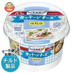 送料無料 【2ケースセット】 【チルド(冷蔵)商品】 雪印メグミルク 雪印北海道100 カッテージチーズ 100g×6個入×(2ケース)