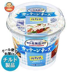送料無料 【2ケースセット】 【チルド(冷蔵)商品】 雪印メグミルク 雪印北海道100 カッテージチーズ 200g×6個入×(2ケース)