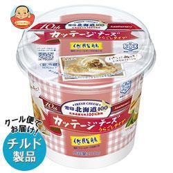 送料無料 【チルド(冷蔵)商品】 雪印メグミルク 雪印北海道100 カッテージチーズ うらごしタイプ 200g×6個入
