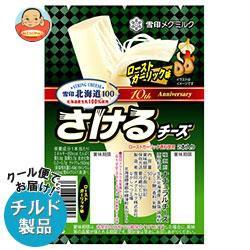 送料無料 【2cs】【チルド(冷蔵)商品】雪印メグミルク雪印北海道100さけるチーズローストガーリック味50g(2本)×12個入×(2ケース)