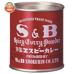 【送料無料】【2ケースセット】 エスビー食品 S&B 赤缶カレー粉 37g缶×10個入×(2ケース)