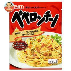 送料無料 【2ケースセット】 エスビー食品 S&B まぜるだけのスパゲッティソース ペペロンチーノ 44.6g×10袋入×(2ケース)