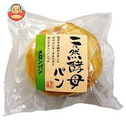 【送料無料】【2ケースセット】 天然酵母パン メロンパン 12個入×(2ケース)