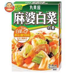 送料無料 【2ケースセット】 丸美屋 麻婆白菜の素 160g×10箱入×(2ケース)