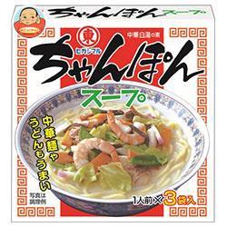 送料無料 【2ケースセット】 ヒガシマル醤油 ちゃんぽんスープ 3袋×10箱入×(2ケース)