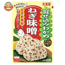 【送料無料】【2ケースセット】 丸美屋 混ぜ込みわかめ ねぎ味噌 31g×10袋入×(2ケース)