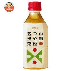 SUN&LIV 山形 つや姫玄米茶 350ml×24本 PET