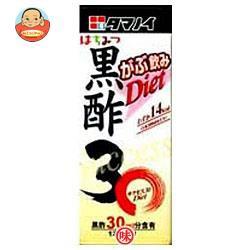 送料無料 タマノイ 黒酢30Diet 200ml紙パック×24(12×2)本入