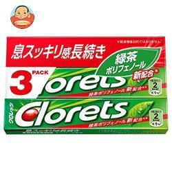 送料無料 モンデリーズ・ジャパン クロレッツXP 3P オリジナルミント(粒ガム) 14粒×3本×10個入