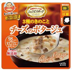 送料無料 SSK シェフズリザーブ レンジでおいしい! 3種のきのことチーズの ポタージュ 150g×40袋入