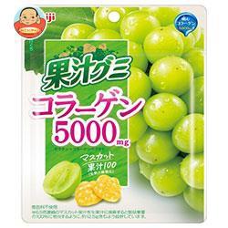送料無料 【2ケースセット】 明治 果汁グミ コラーゲン マスカット 68g×8袋入×(2ケース)