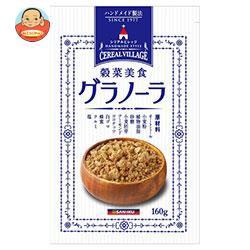 送料無料 【2ケースセット】 三育フーズ グラノーラ 160g×36袋入×(2ケース)