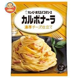 【送料無料】【2ケースセット】 キューピー あえるパスタソース カルボナーラ 濃厚チーズ仕立て (70g×2袋)×6袋入×(2ケース)