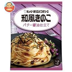 【送料無料】【2ケースセット】 キューピー あえるパスタソース 和風きのこ バター醤油仕立て (55g×2袋)×6袋入×(2ケース)