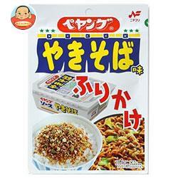 送料無料 ニチフリ食品 ニチフリ ペヤングソースやきそば味 ふりかけ 20g×10袋入